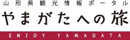 yamagata_tabi_logo.jpg